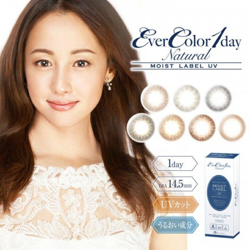 EverColor 1 Day Natural Moist Label UV 日戴彩色